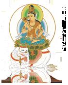 普賢 太山寺