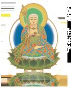 地蔵 性海寺