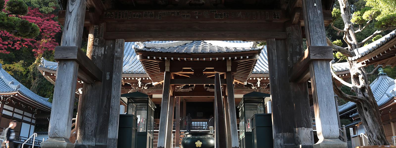 上野山 須磨寺