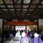 太山寺 釈迦堂