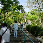 天上寺階段