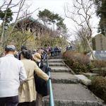 天上寺 参道階段