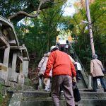 大龍寺 参道階段