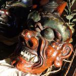 太山寺 鬼の面