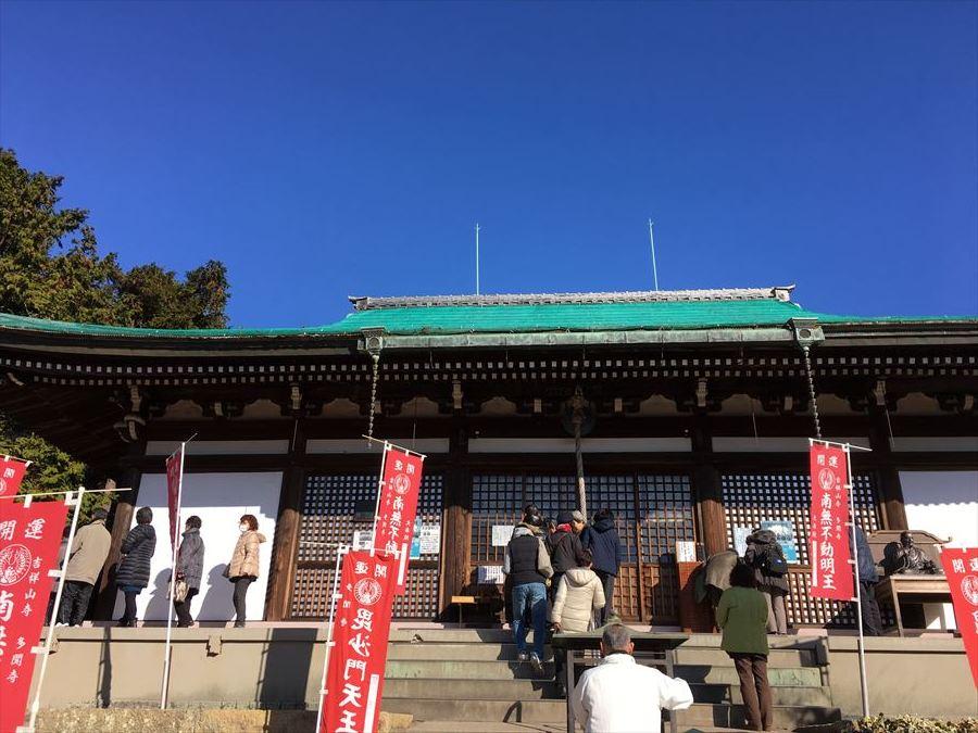 多聞寺 本堂